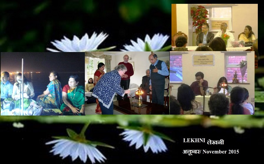 Lekhni Oct Nov 15-